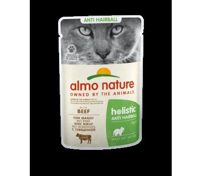 Almo Nature Anti Hairball Beef konserv veiselihaga kassidele, 70 g Kassikonservid