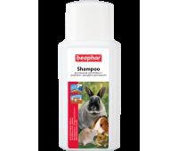 Beaphar Shampoo Small Animal šampoon närilistele, 200ml