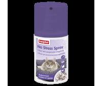Beaphar No Stress Home Spray looduslikult rahustav sprei , mis korrigeerib kasside käitumist stressiolukordades, 125ml