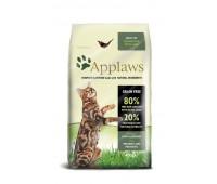 Applaws kassi täissööt kana/lammas 0,4kg
