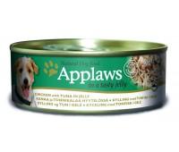 Applaws koera konserv zelees kana/tuunikala 156g n1