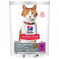 Hills kassi täissööt steril.young part 300g