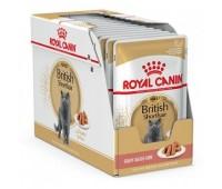 Royal Canin British Shorthair täissööt kastmes britti lühikarvalistele kassidele, 12x85 g