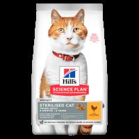 Hills kassi täissööt steril.young kana 3kg