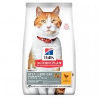 Hills kassi täissööt steril.young kana 15kg